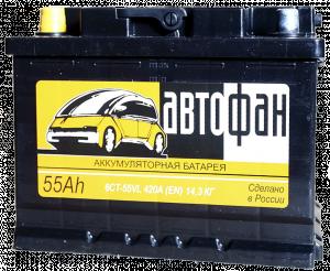 АвтоФан 6СТ- 55