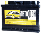 Аккумулятор АвтоФан 55